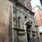 Chiesa dei Filippini, Bologna